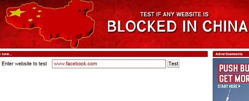 check if your site is blocked in china