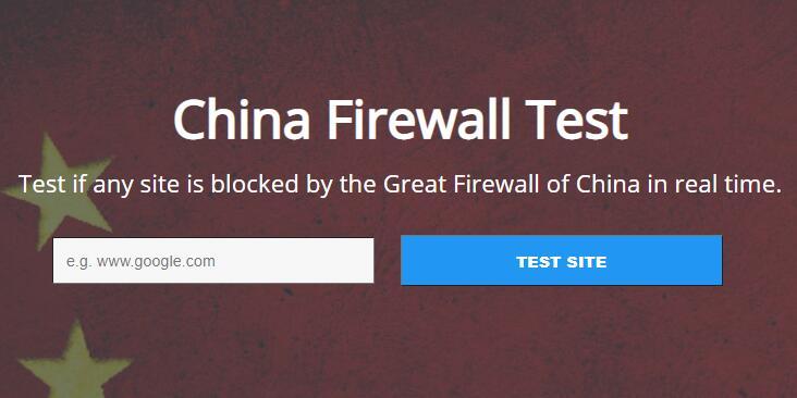 网站是否被屏蔽测试